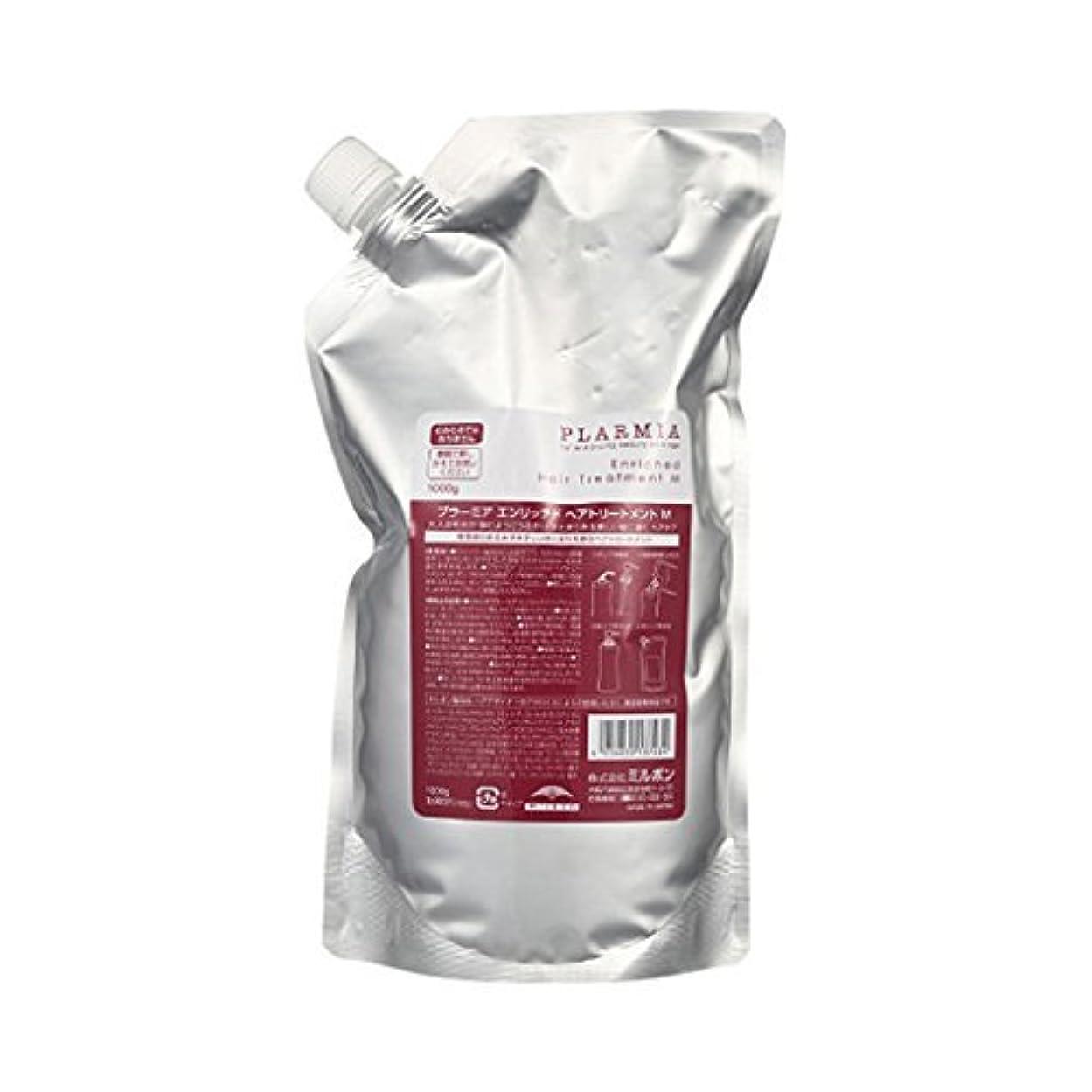 修復グラフ化合物ミルボン プラーミア エンリッチド トリートメントM (1000gパック) 詰替用