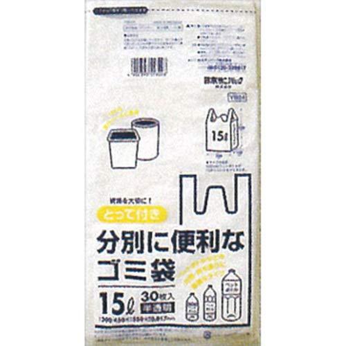 『日本サニパック とって付 分別に便利なゴミ袋 半透明 15L 30枚入 厚さ0.017mm』のトップ画像
