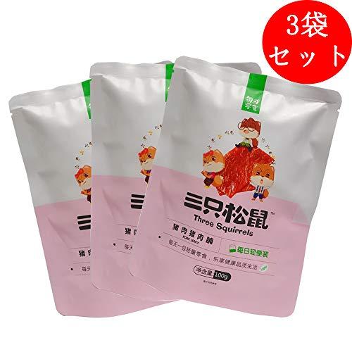 三只松鼠豚肉脯【3袋セット】 100gx3 豚肉ジャーキー おやつ 中国産 中国食材
