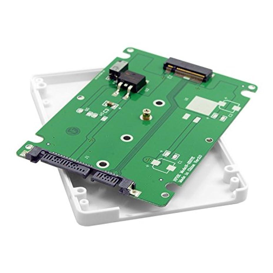 パーフェルビッド平和ヒューマニスティックCHENYANG e431 e531 x240 y410p y510p M。2 NGFF PCI - E 2 Lane SSD to 2.5 SATA 22ピン7 mmハードディスクケースエンクロージャホワイト