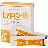 Lypo-C リポ カプセルビタミンC 30包 高濃度ビタミンc リポソーム化ビタミン