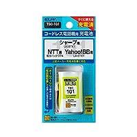 ELPA(エルパ) コードレス電話機用 充電池 TSC-101 【人気 おすすめ 通販パーク】
