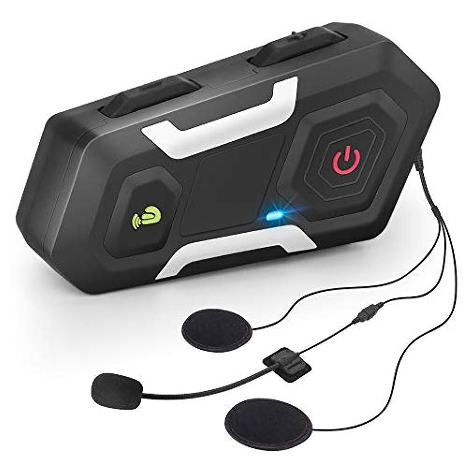 インタネットを見る残りポインタCCJK バイク インカム bluetooth 3riders FMラジオ クリアな音質 12時間連続通話 音楽聞き IPX6防水 2人同時通話 インターコム 長距離通信 無線機バイク 技適マーク認証済み 日本語取扱説明書