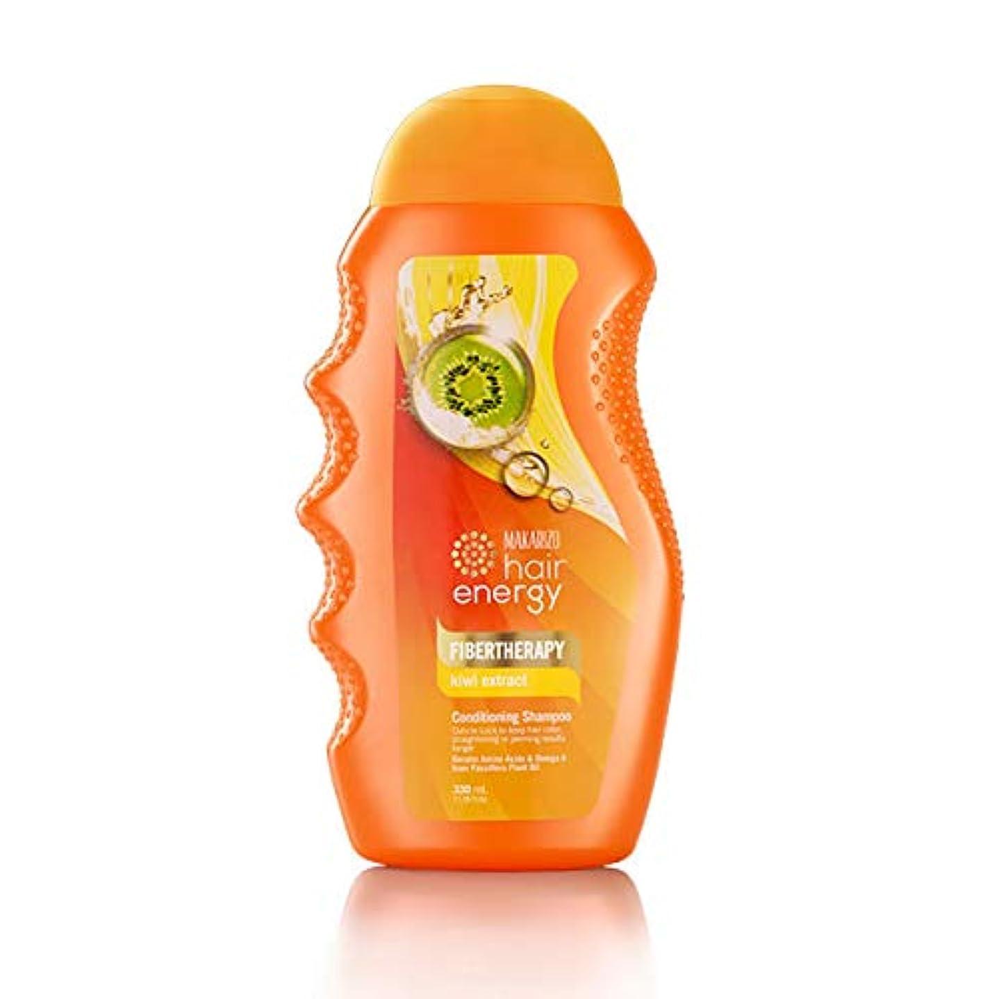 ボウリング医薬一見MAKARIZO マカリゾ Hair Energy ヘアエナジー ファイバーセラピー コンディショニングシャンプー 170ml Kiwi キウィ [海外直送品]