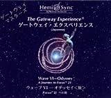 ゲートウェイ・エクスペリエンス第Ⅵ巻: The Gateway Experience Wave Ⅵ Odyssey (オデッセイ 旅)3枚入り(日本語版) [ヘミシンク]