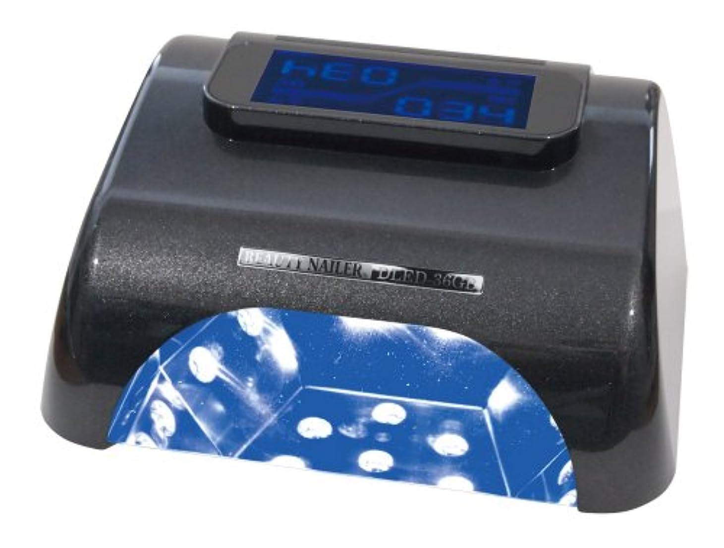 三角肘掛け椅子暴徒ビューティーネイラー デジタルLEDライト DLED-36GB パールブラック