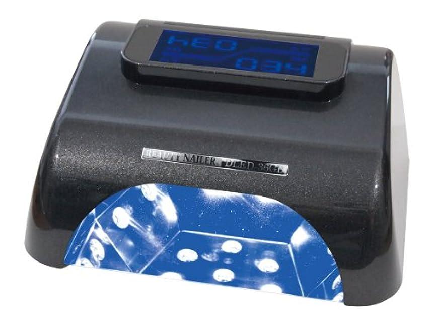 マラウイコロニー邪魔するビューティーネイラー デジタルLEDライト DLED-36GB パールブラック