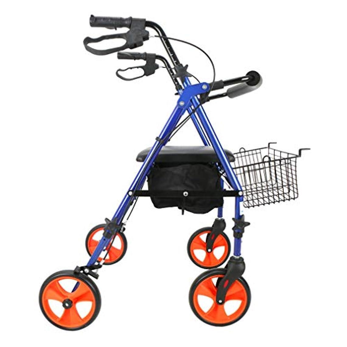 契約した寛大なメンター4車輪移動補助機器折りたたみ式、シート付きドライブローラーウォーカー、医療用ローリングウォーカーダブルブレーキシステム、高齢者用ウォーキング,ブルー