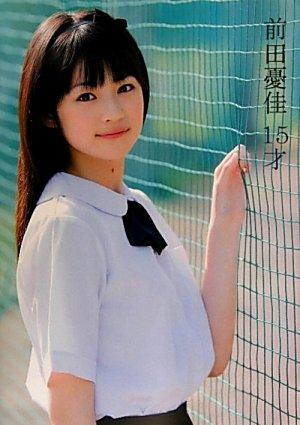 前田憂佳写真集 『 前田憂佳 15才 』の詳細を見る