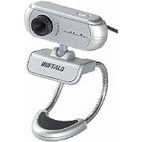 iBUFFALO 【USBに挿すだけ簡単】 Cmos130万画素 UVC対応 ヘッドセット付 シルバー BSW13K06HSV