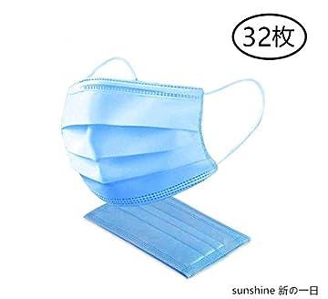 Sunshine マスクでシェイプ 不織布 マスク 3層構造 高機能マスク 使い捨てマスク FACE MASK ウイルス対策 通気性良い 抗菌 防塵 立体 風邪予防 花粉対策 保湿 防寒 男女兼用 (ふつう32枚)
