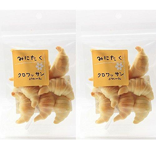 みにたく 犬用おやつ クロワッサン ぷれーん 8個入×2個 (まとめ買い)