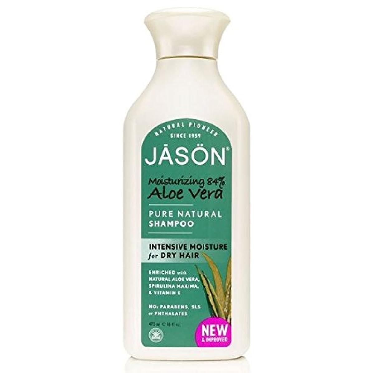 ブーストワイプデンマーク語ジェイソンのアロエベラ84%の純粋な天然シャンプー475ミリリットル x2 - Jason Aloe Vera 84% Pure Natural Shampoo 475ml (Pack of 2) [並行輸入品]
