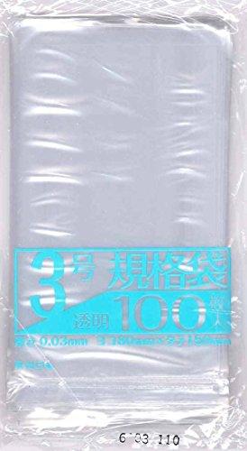 日本技研 業務屋さん 規格袋 No.3 LDK-3(100枚入)