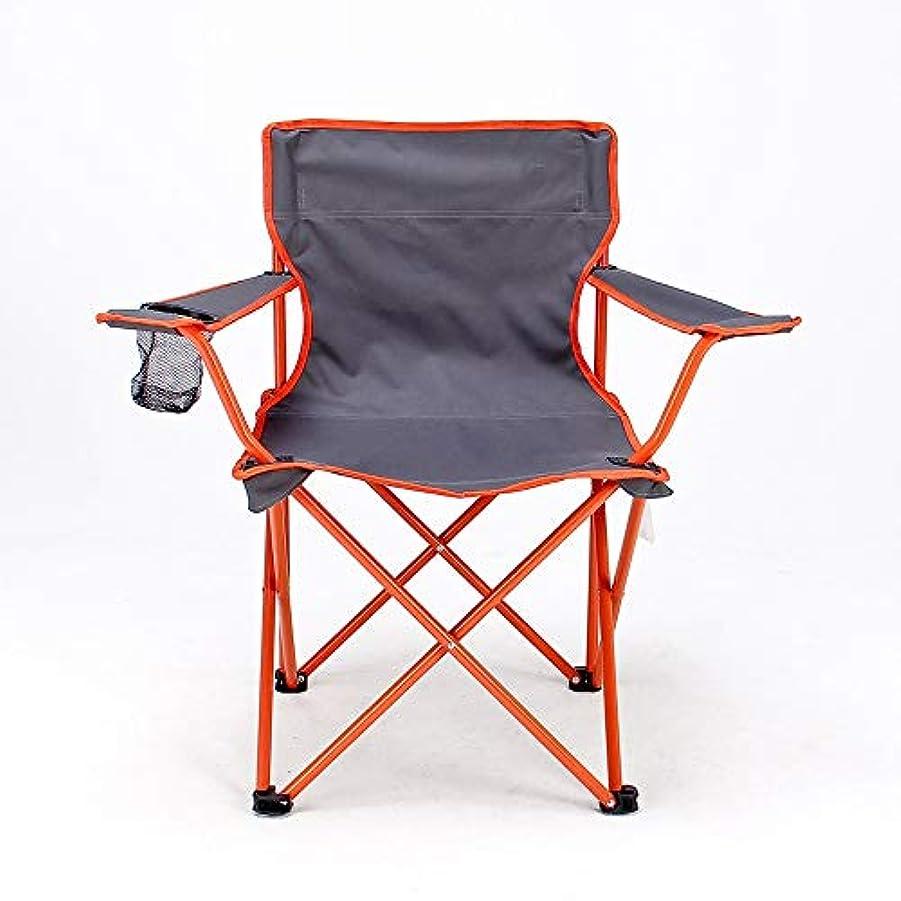 カートン確認するジェットキャリングバッグが付いている携帯用キャンプのクォードの椅子の屋外の超軽量の携帯用折りたたみ椅子頑丈な椅子ビーチチェア (Color : Orange)