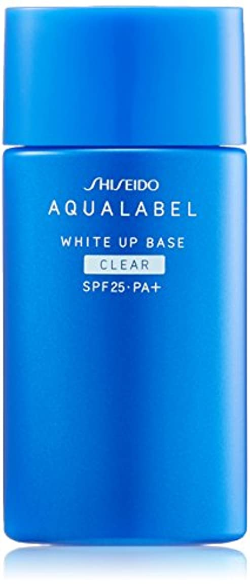 含む丈夫インストールアクアレーベル ホワイトアップベース クリア (SPF25?PA+) 40mL