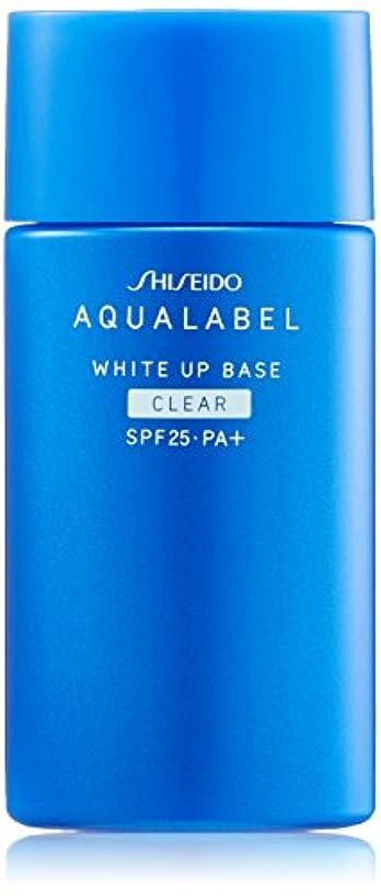 ほかに気配りのある業界アクアレーベル ホワイトアップベース クリア (SPF25?PA+) 40mL