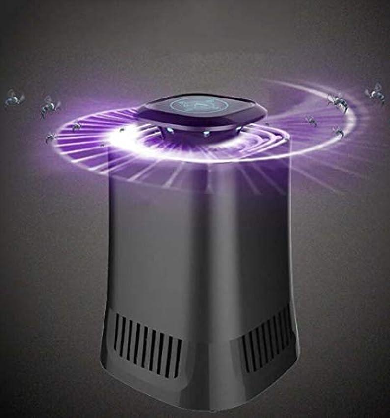 適応滞在予算インテリジェントライトコントロール光触媒蚊キラー、LEDバグザッパー、超静か、無放射昆虫キラーライト、USB充電ポータブル電子昆虫キラー (色 : ブラック)