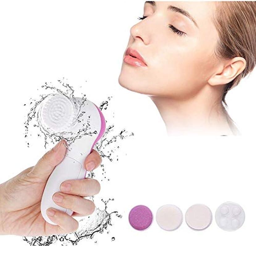 混雑シードお尻ブラシ防水フェイスブラシ洗顔ブラシエクスフォリエイティングセット、フェイス&ボディ用のブラックヘッドを削除オールスキンディープクレンジングエクスフォリエイティングのためにアンチエイジングスキンクレンジングシステムは、スピン