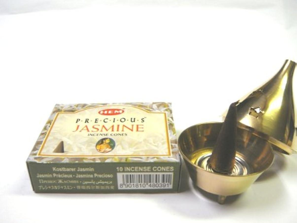 記念碑的な地域の雨のHEM お香 プレシャスジャスミン コーンタイプ1箱 お香コーン