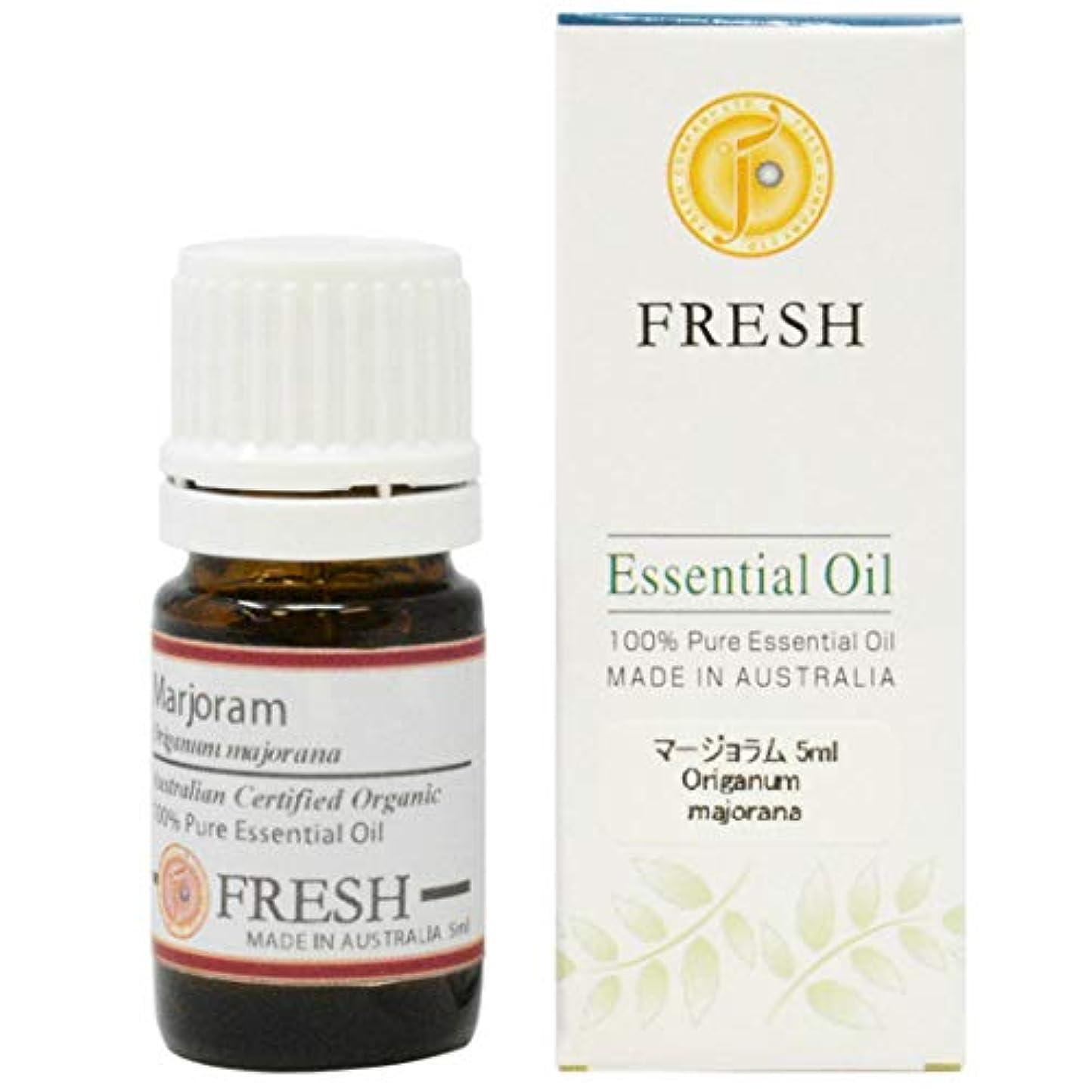合併症受益者実質的FRESH オーガニック エッセンシャルオイル マージョラム 5ml (FRESH 精油)