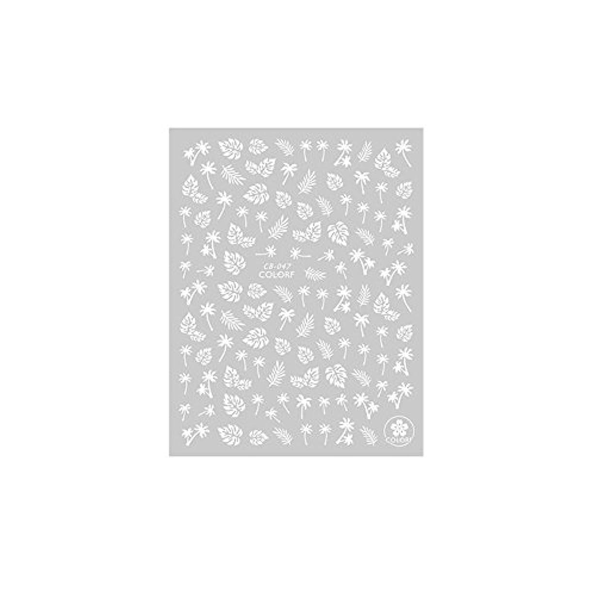 確保する刺す電気陽性irogel イロジェル ネイルシール パームツリー&モンステラシール ヤシの木 リーフ【CB-047?白】