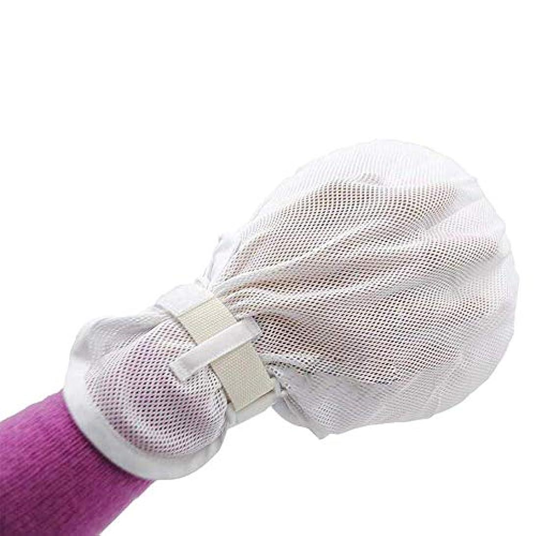 質量捧げるプロポーショナル安全管理ミット自己怪我ベッドレスト寝たきり患者ケア製品指の制御拘束ミット反抜管手袋予防