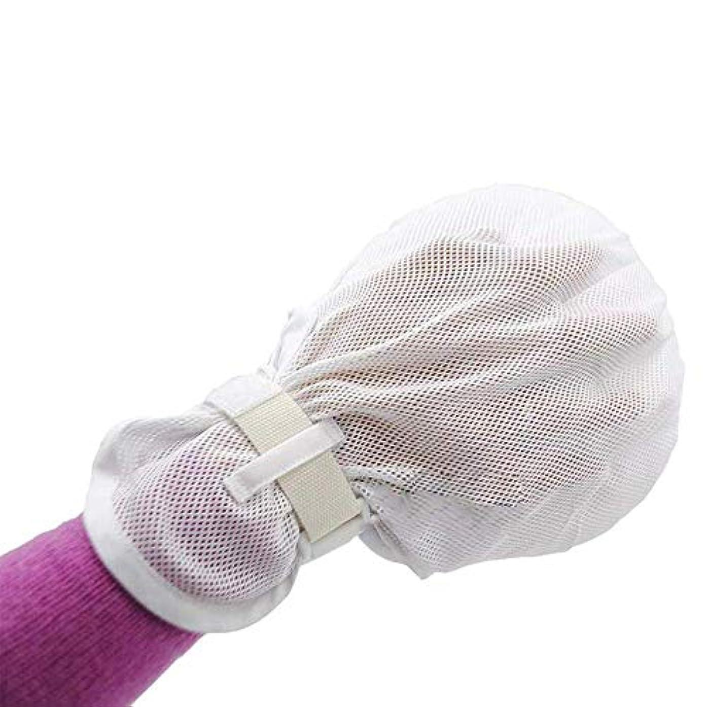 湿ったパプアニューギニア宇宙の安全管理ミット自己怪我ベッドレスト寝たきり患者ケア製品指の制御拘束ミット反抜管手袋予防