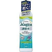 チャーミーマジカ 食器用洗剤 速乾+ ナチュラルハーブの香り 本体 220ml
