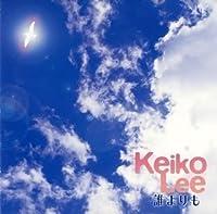 Dareyorimo by Keiko Lee (2006-05-24)