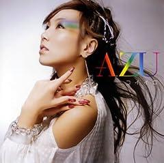 AZU「コイイロ」の歌詞を収録したCDジャケット画像