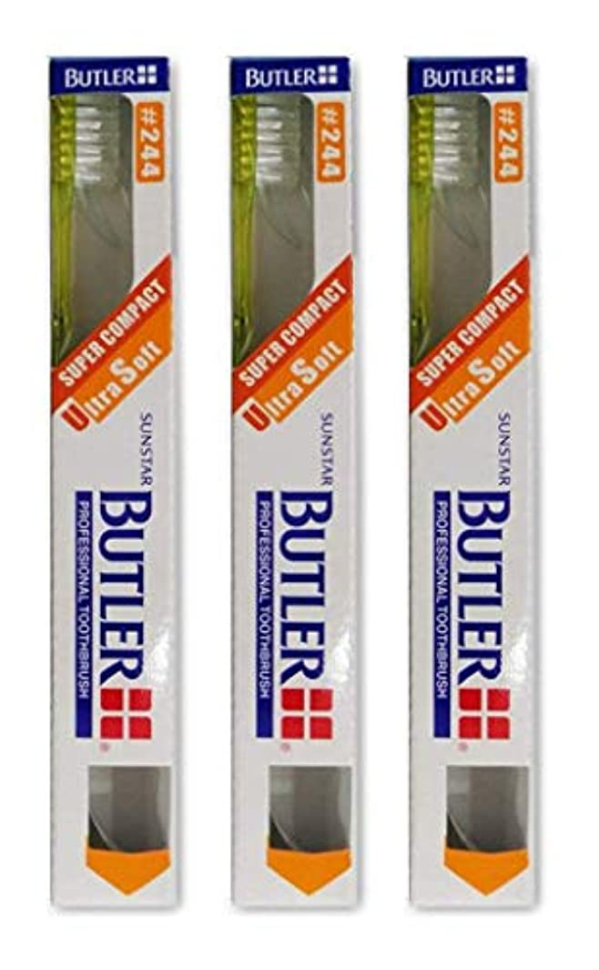 膨張するニュージーランドインキュバスバトラー歯ブラシ #244 3本