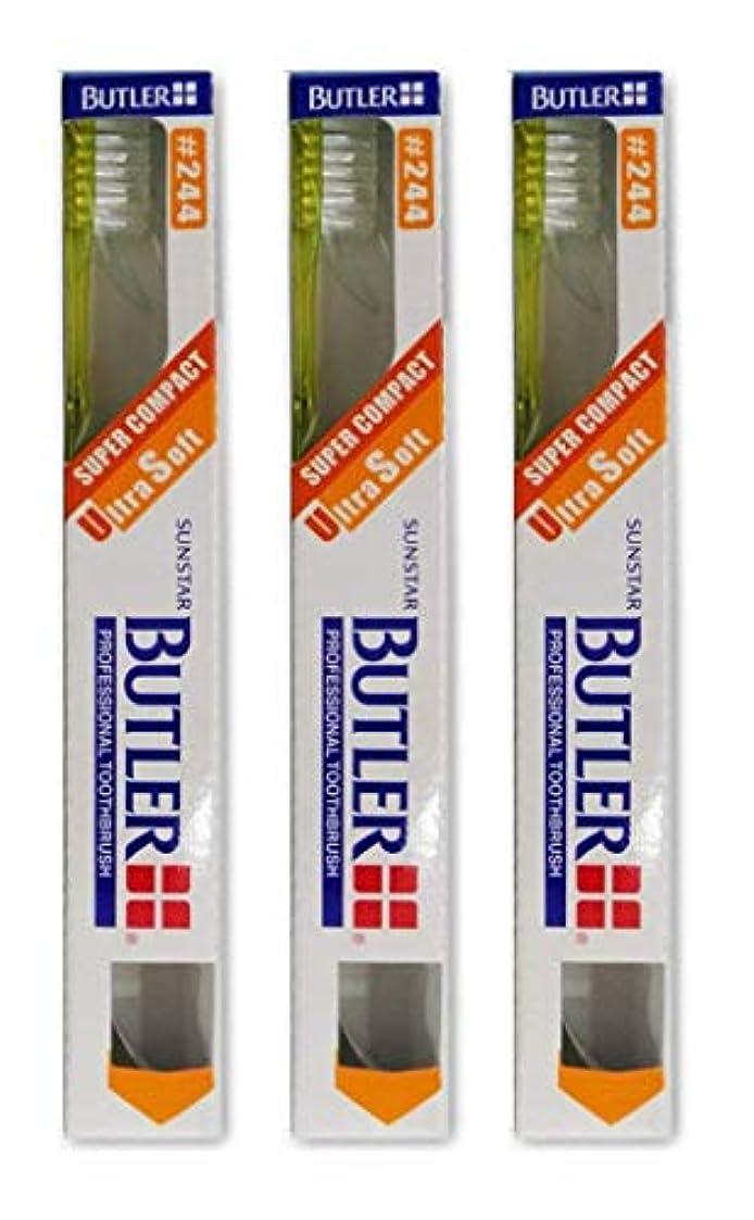 三輸送最終的にバトラー歯ブラシ #244 3本