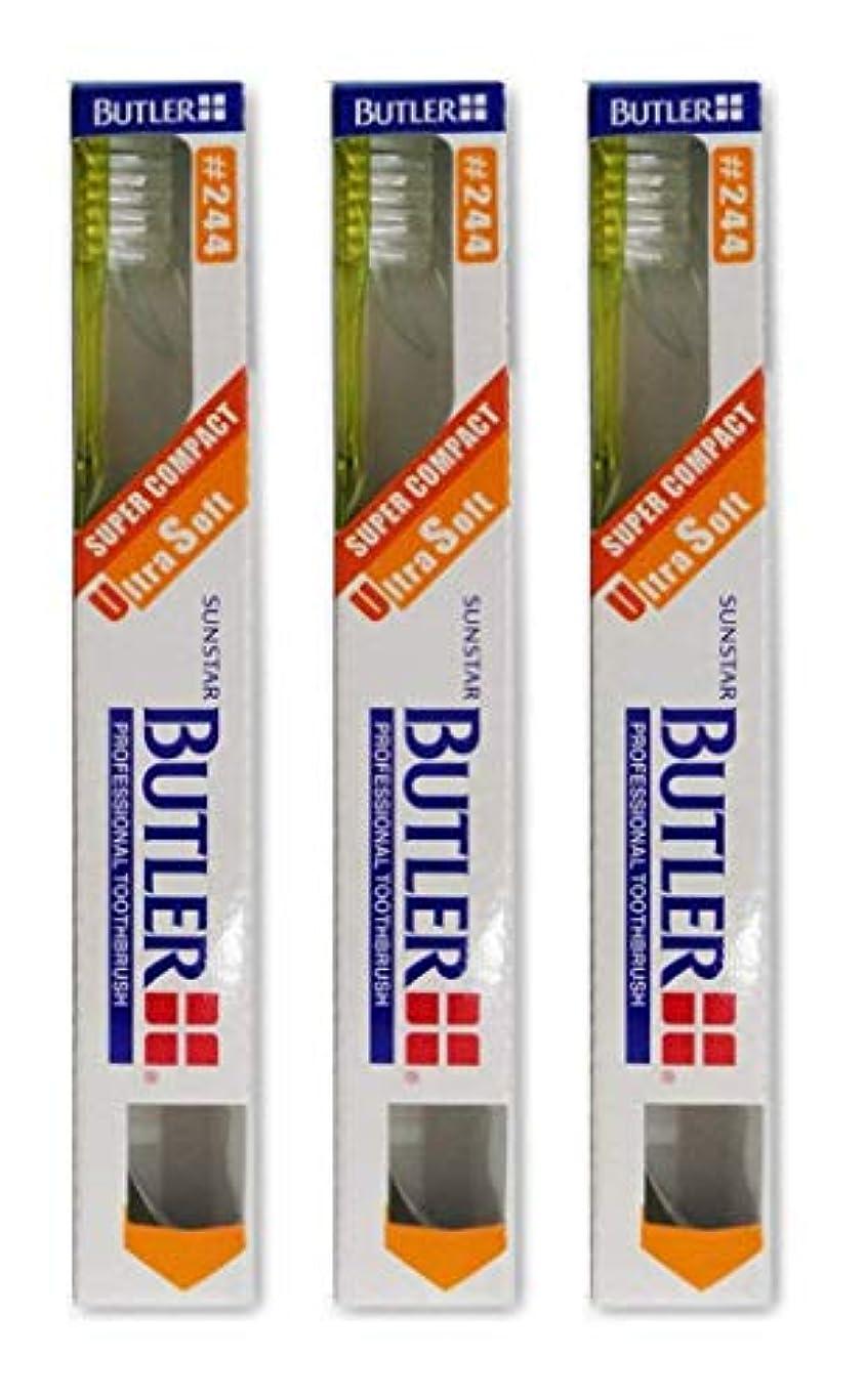 道徳教育データム独創的バトラー歯ブラシ #244 3本
