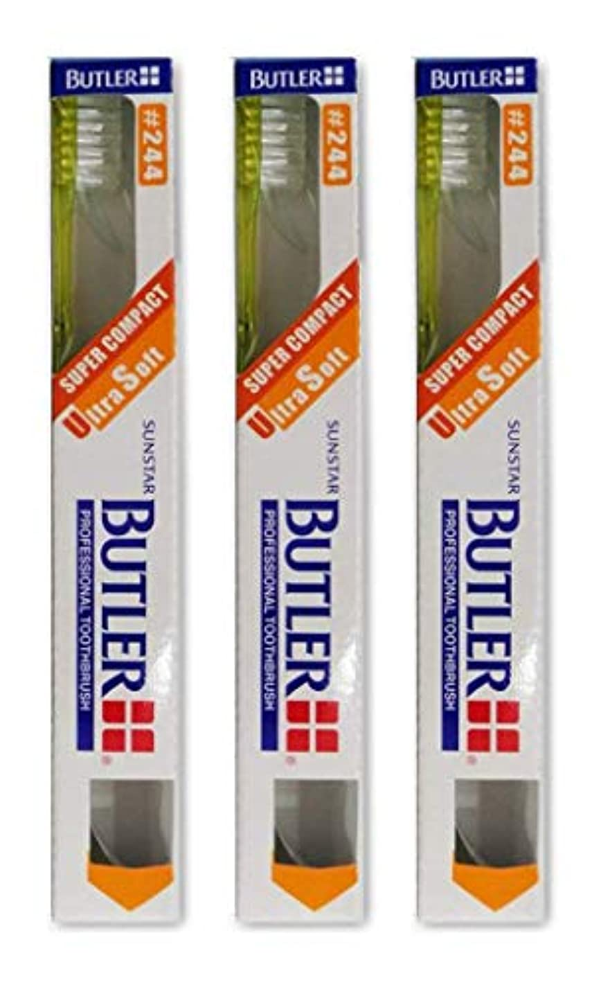 スポーツバスカルシウムバトラー歯ブラシ #244 3本