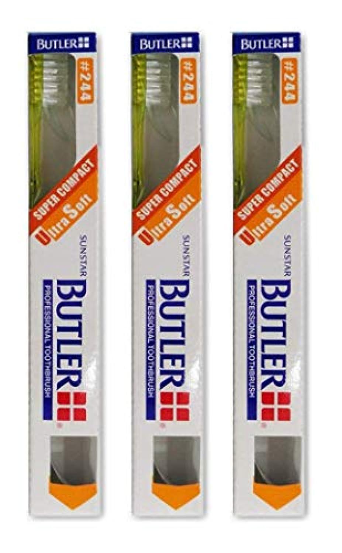 バトラー歯ブラシ #244 3本