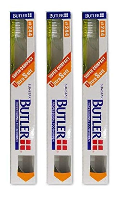 懲らしめ有能な健全バトラー歯ブラシ #244 3本