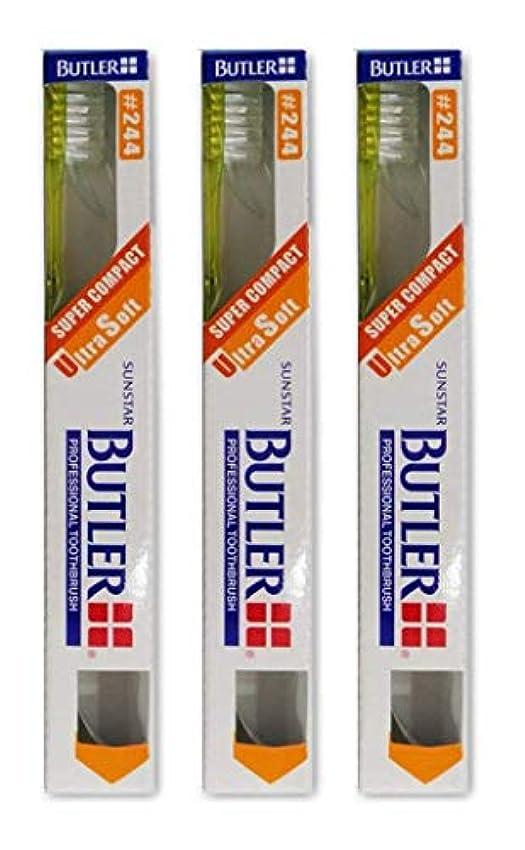 急行する柔らかい正しいバトラー歯ブラシ #244 3本
