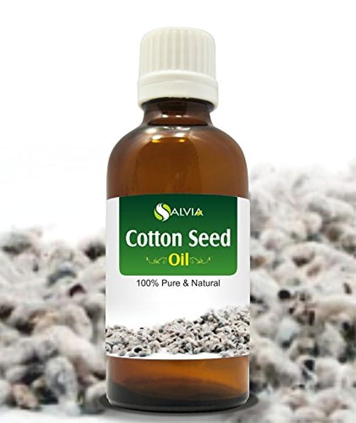 内部巡礼者強化COTTON SEED OIL 100% NATURAL PURE UNDILUTED UNCUT CARRIER OIL 100ML