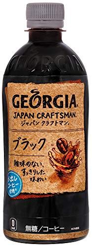 日本コカ・コーラ『ジョージア ジャパンクラフトマン ブラック』