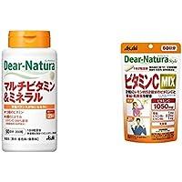 【セット買い】ディアナチュラ マルチビタミン&ミネラル 200粒 (50日分) & ディアナチュラスタイル ビタミンC MIX 120粒 (60日分)