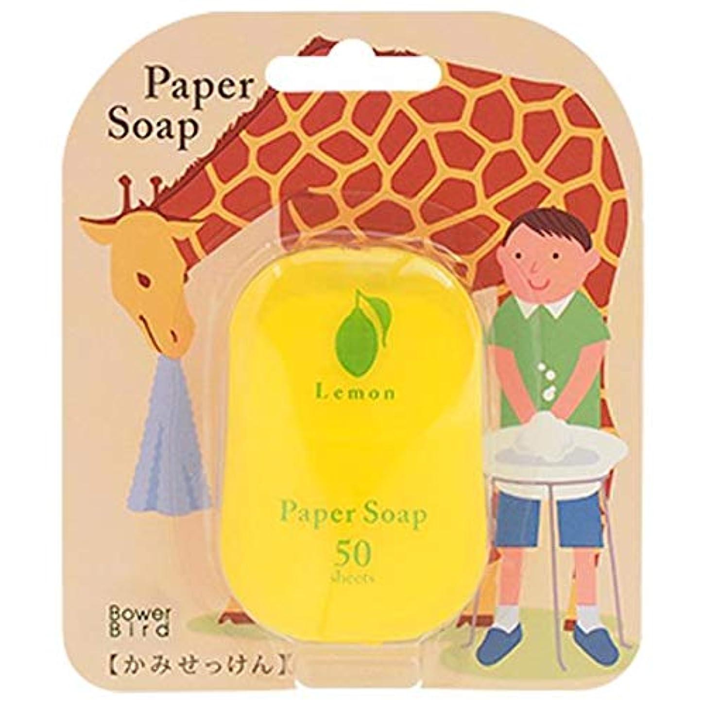 安全性非常に傾いたペーパーソープ レモンの香り