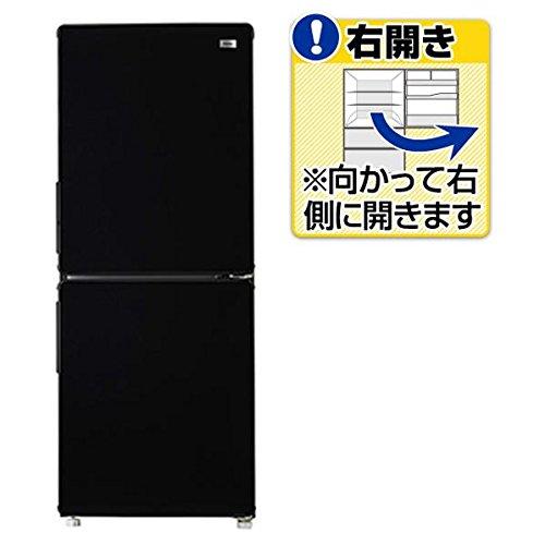 ハイアール 148L 2ドア冷蔵庫(ブラック)【右開き】Hai...