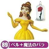 チョコエッグ ディズニーキャラクター8 [89.ベル+魔法のバラ](単品)