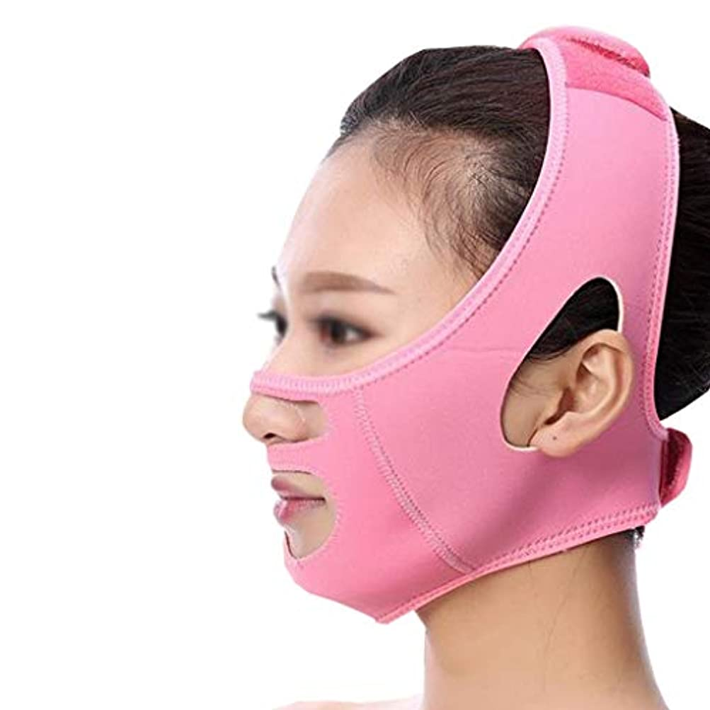 天使用法やがてZWBD フェイスマスク, フェイスリフティングフェイスリフティングフェイスリフティングフェイスマスク機器フェイスリフティング包帯男性と女性肌引き締めしわ防止法律パターン薄い顔の楽器フェイスリフティングアーティファクト