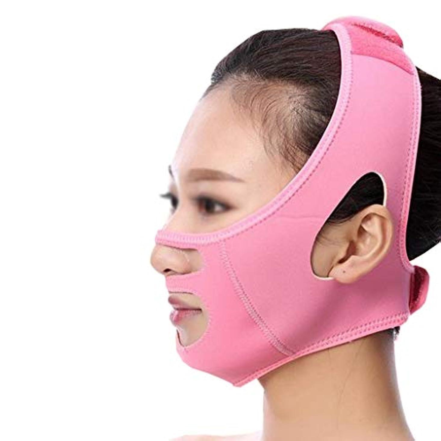 遅滞より平らな確立しますZWBD フェイスマスク, フェイスリフティングフェイスリフティングフェイスリフティングフェイスマスク機器フェイスリフティング包帯男性と女性肌引き締めしわ防止法律パターン薄い顔の楽器フェイスリフティングアーティファクト