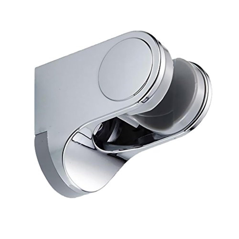 Sharplace ホルダー シャワーヘッド バスルーム 交換用 ブラケット ウォール 45度スイベル ABSプラスチック 取り付け簡単 高品質