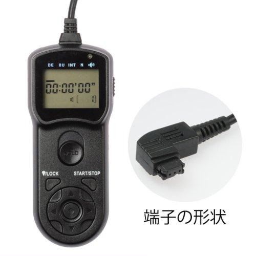 ETSUMI タイマーリモートスイッチ S1 E-6318