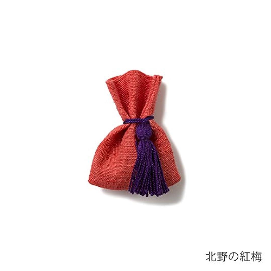 王子松の木中に【薫玉堂】 京の香り 香袋 北野の紅梅