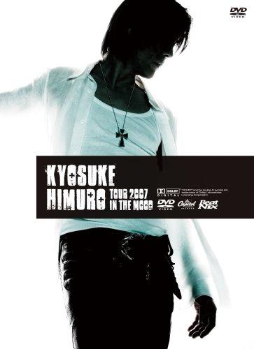 "KYOSUKE HIMURO TOUR 2007""IN THE MOOD"" [DVD]の詳細を見る"